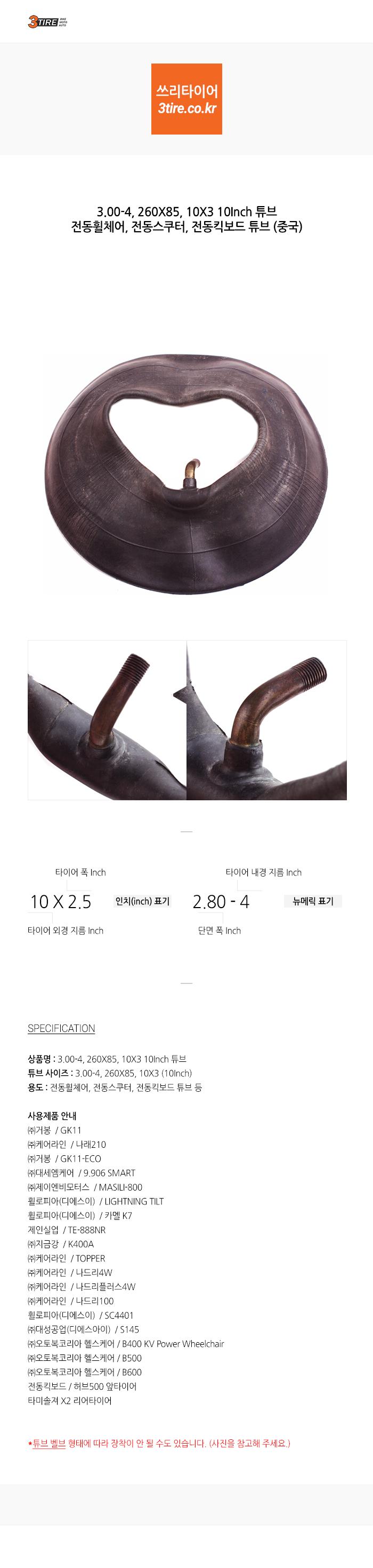 3-00-4tu_s.jpg